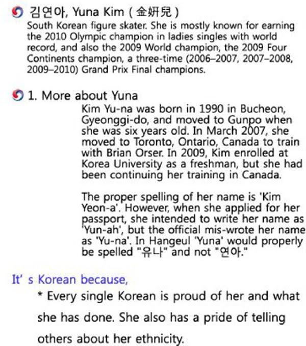 editor s pick yuna kim 2009 world figure championships fs