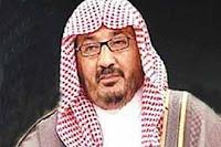 Sheikh Mohamed Al-Najimi ethanol sin