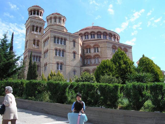 Igreja de S. Sofia- grécia