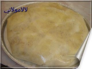 بصيلةبالدجاج مغربية وبالصورة 13523746.jpg