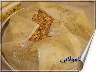 بصيلةبالدجاج مغربية وبالصورة 13523724.jpg