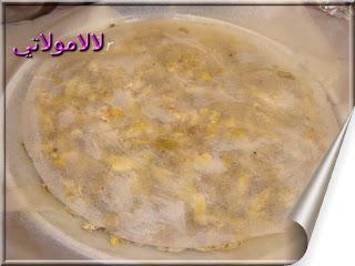 بصيلةبالدجاج مغربية وبالصورة 13523658.jpg