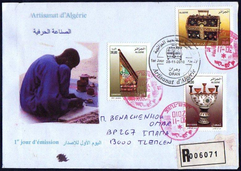 Artisanat Algerien : L enveloppe er jour plus qu un timbre artisanat