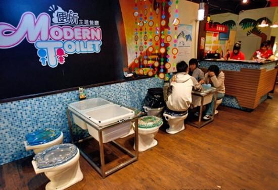 Tempat Duduknya Dari WC