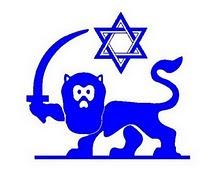 http://1.bp.blogspot.com/_WMpSC7nK3os/TMXrR1Be_OI/AAAAAAAAE0E/VR7Oan6G5zc/s400/Israel%2BLion%2BOf%2BJudah.jpg