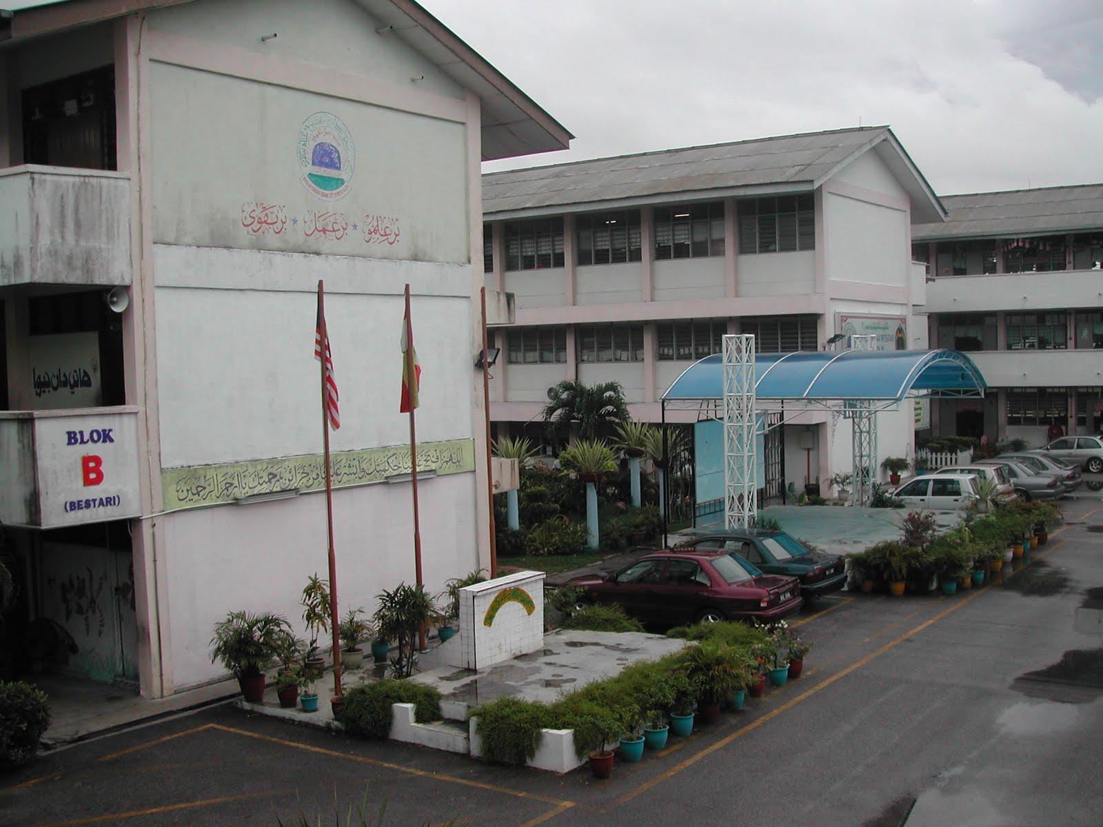Buletin Srai Selangor Senarai Sekolah Rendah Agama Integrasi Srai Negeri Selangor