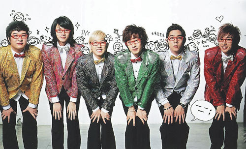 Korean pop - Super junior