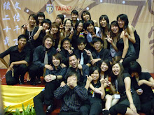 中秋晚会_2009
