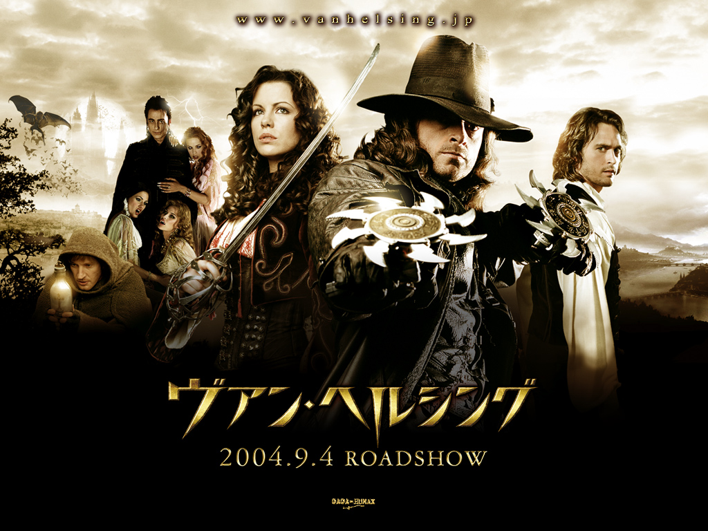 van helsing 2 movie watch online for free