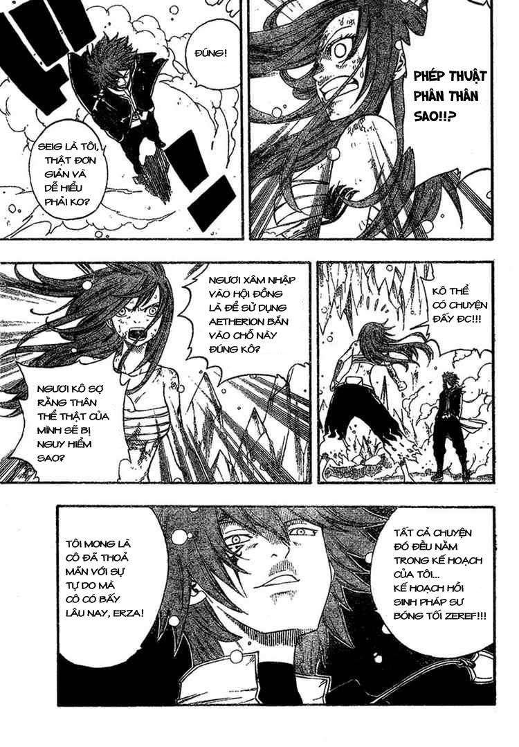FAIRY TAIL chap 94