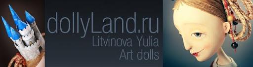 dollyLand.ru
