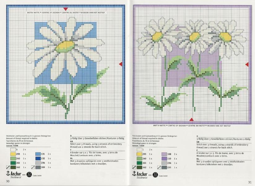 Схема вышивки крестиком ромашками 68