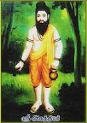 Founder of Siddha