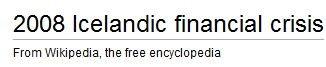 Από τη Wikipedia για την κρίση στην Ισλανδία