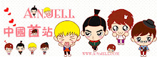 ♥A & Jell .CARTOON look``