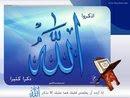 Assalamu'alaikum saudara Q salam ukuwwah semoga bermanfaat