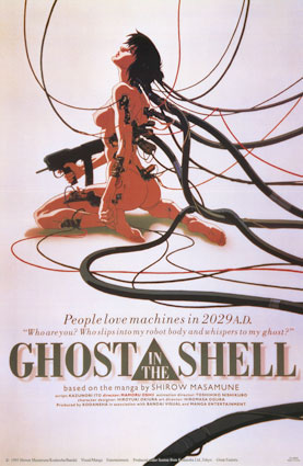 ghost in the shell girl