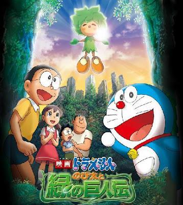 [Doraemon+2008.jpg]