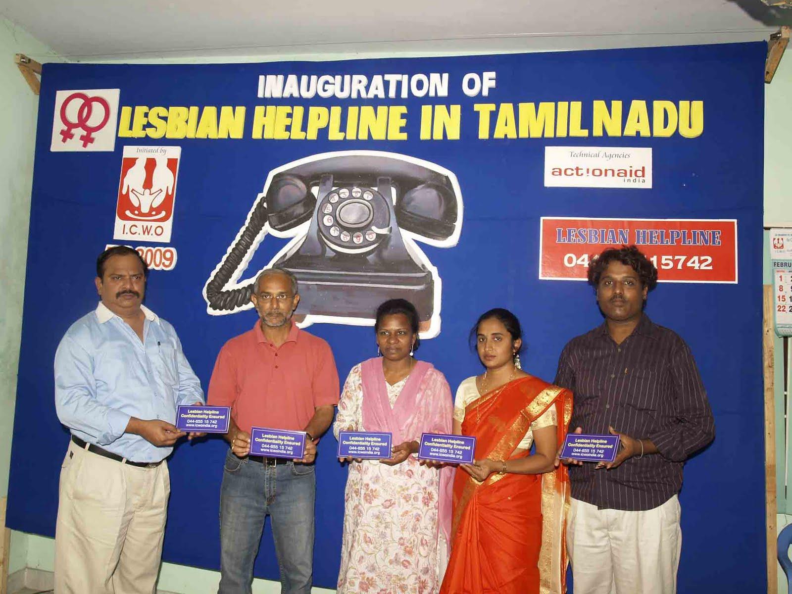 Tamil lesb