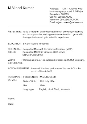 resume samples bpo jobs