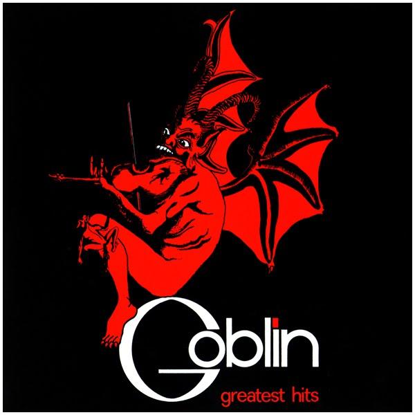 Spasmo Mixtape The Goblin Project