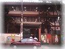 Escola Erico Verissimo