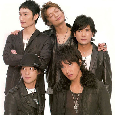 Get the hell outta here, SMAP