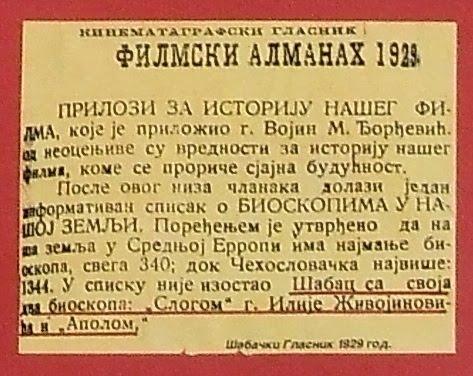Tekst iz FILMSKOG ALMANAHA iz 1929.