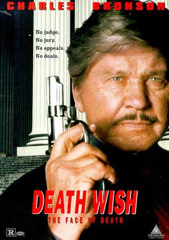 Vagebond's Movie ScreenShots: Death Wish V: The Face of ...