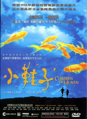Children of heaven 1997