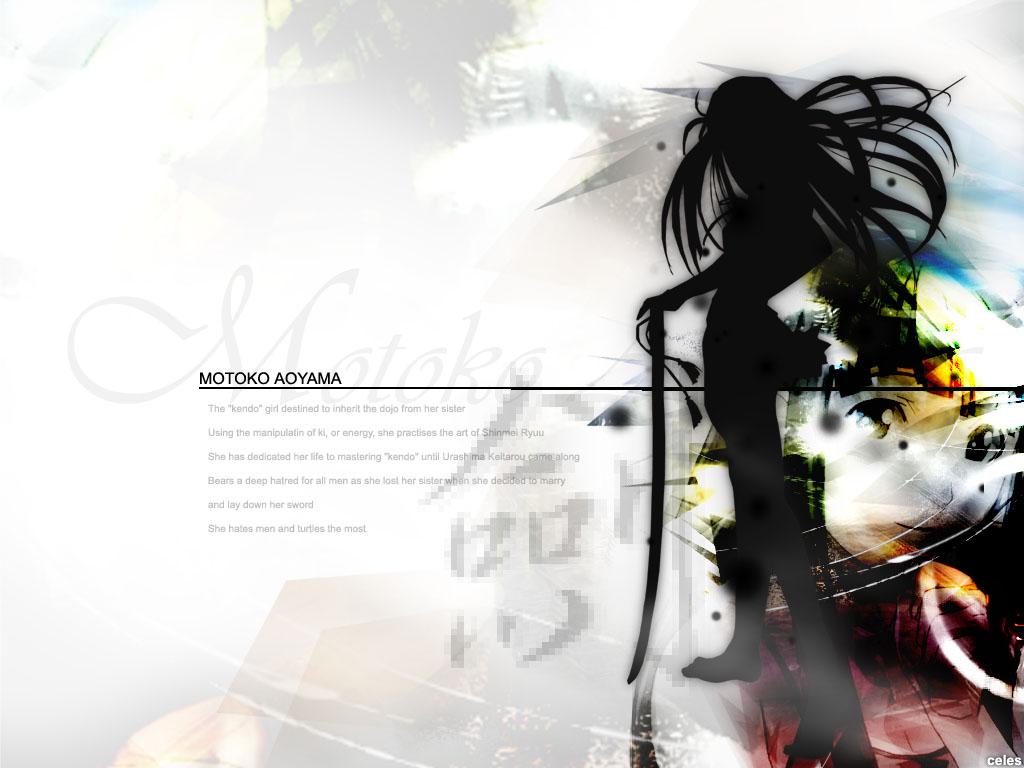http://1.bp.blogspot.com/_WlJdconjzIA/TEG2DqYPOeI/AAAAAAAAAQ0/_vs5328eX-Y/s1600/motoko-aoyama-anime-wallpaper.jpg