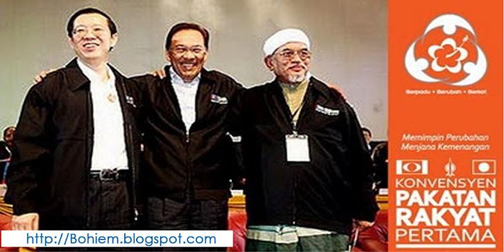 Pakatan Rakyat PRU13