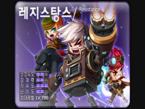 Maplestory+Mechanic+Guide+Big+Bang