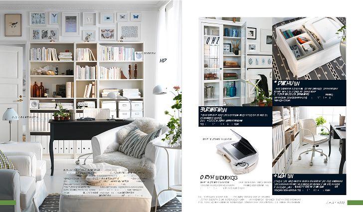 Wohnzimmer Wande Modern Streichen : Ikea Wohnzimmer Braun : nächsten ...