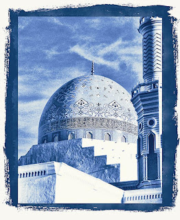 Islamic Wallpapers