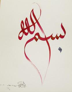 Islamic Images
