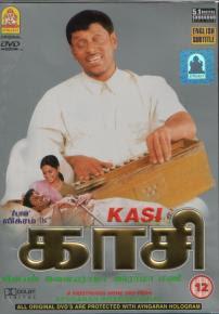 Kaasi Tamil movie dvd online