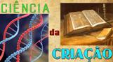 Ciencia da Criação