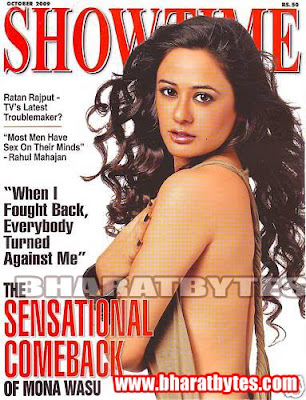 Mona Wasu Sizzles On the Cover of Showtime