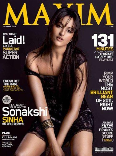 Sonakshi Sinha Maxim India December 2010,Sonakshi Sinha bikini