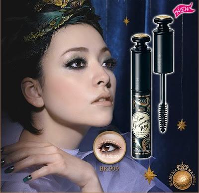 ***Shiseido MAJOLICA MAJORCA -Lash Gorgeous Wing Mascara*** Brand: Shiseido