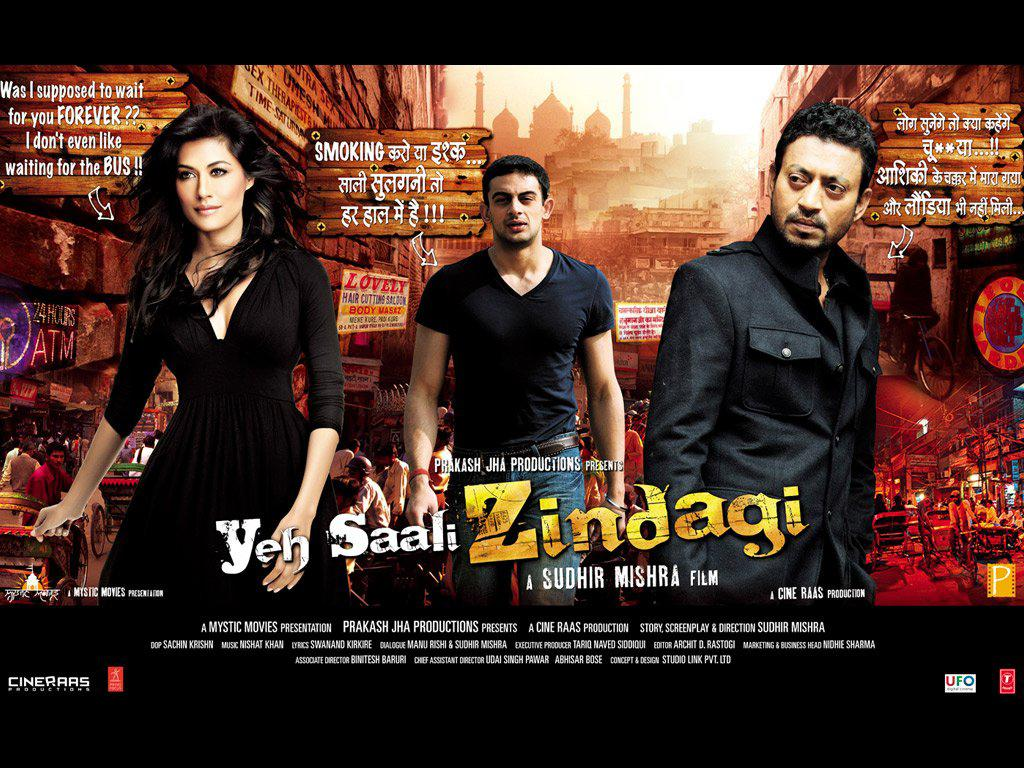 Free bollywood movie mp3 download