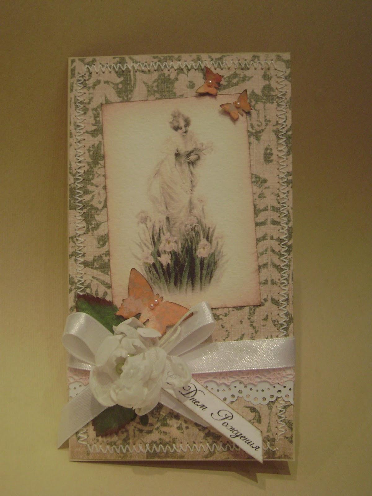 Пасхальная открытка в технике Киригами » Сделай сам 12