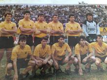 H AEKAΡΑ ΤΟΥ 1989..