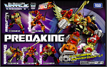 TF TAKARATOMY PREDAKING !!! HOT !!!