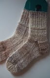 Winterscape Socks/PDF File