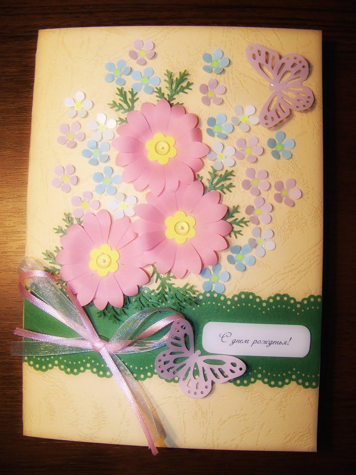 Как сделать бесплатно открытку на день рождения