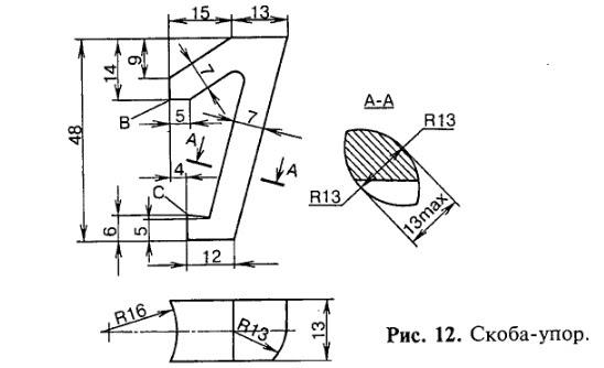 Приспособление для регулировки клапанов своими руками 17