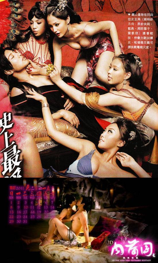 Sex and zen dvdrip castellano