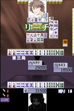 Simple DS Series Vol 1: Mahjong